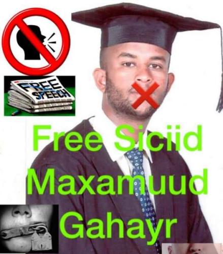 gahayr