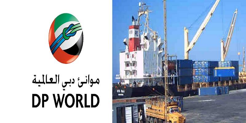 dp world3