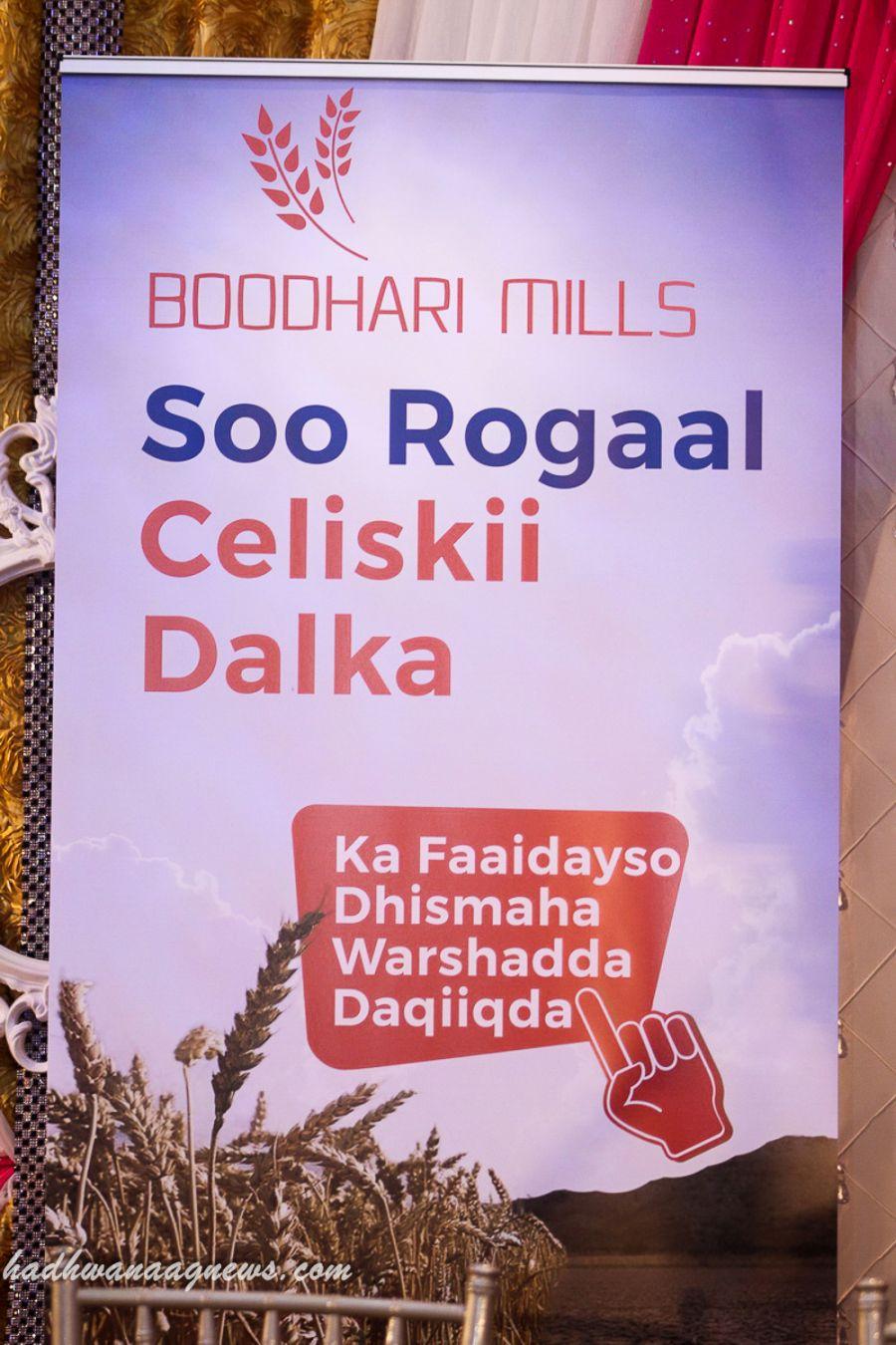 Boodharimills54