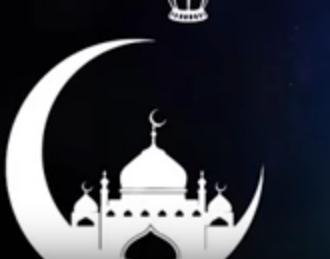 bisha ramadaan