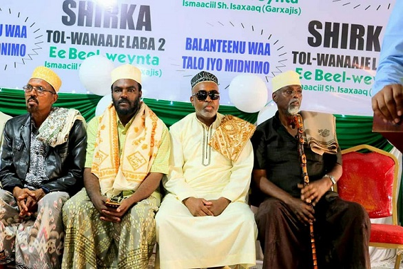 shirka2