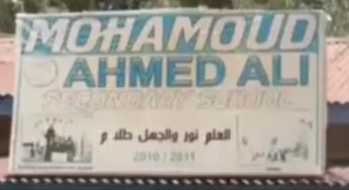 mohamoud ahmed cali