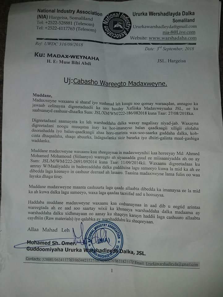 warshadlayda